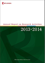 Annual Report on Research Activities 2013-2014 Cover