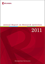 Annual Report on Research Activities 2011 Cover