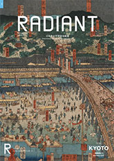 RADIANT_ISSUE7表紙