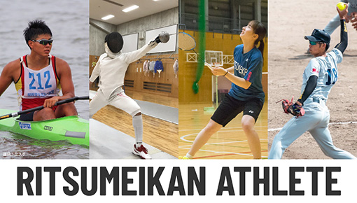「RITSUMEIKAN ATHLETE」