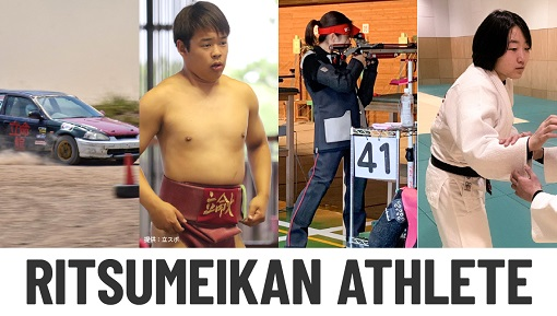 RITSUMEIKAN ATHLETE